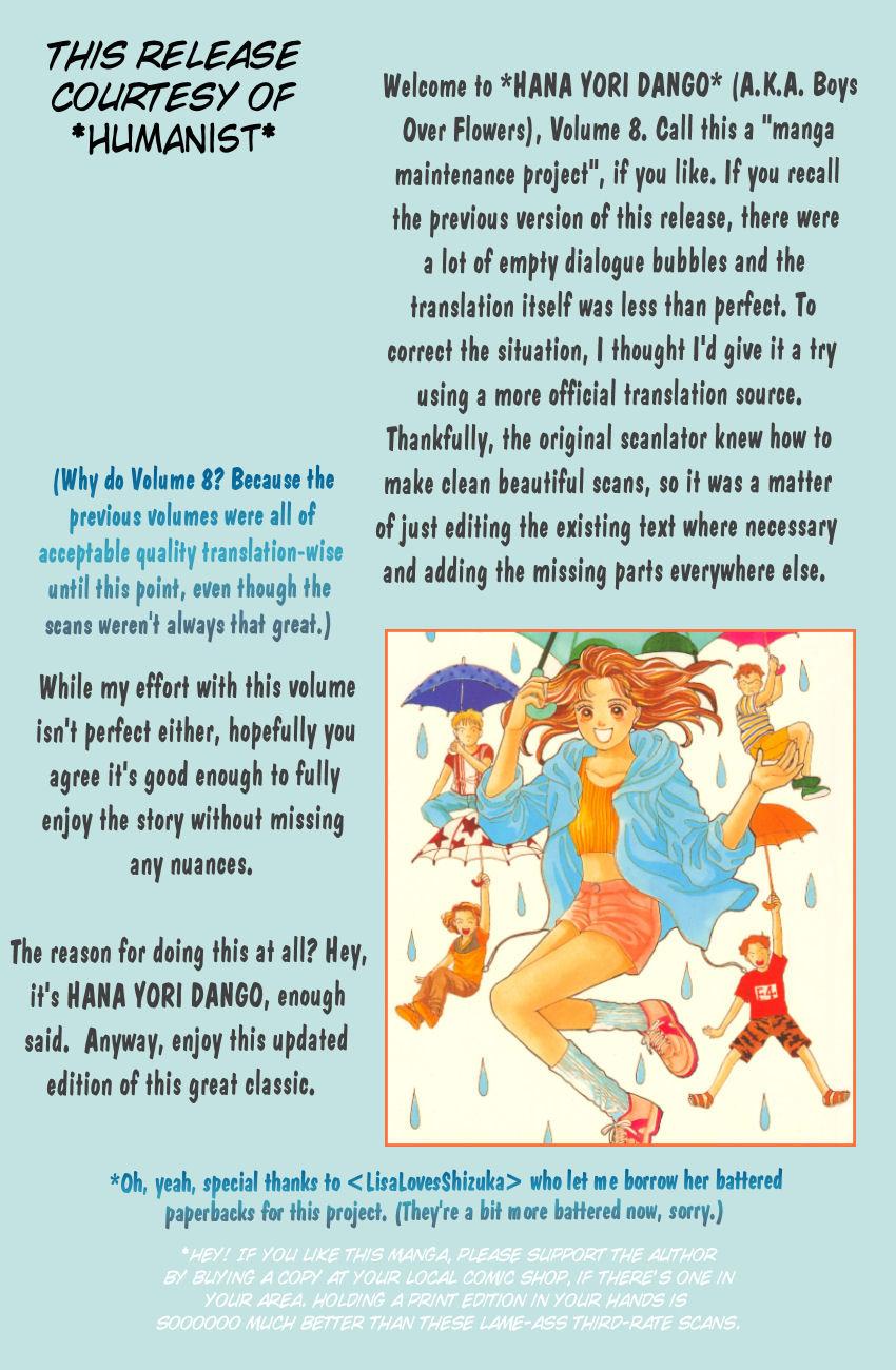 Hana Yori Dango 8 Page 2
