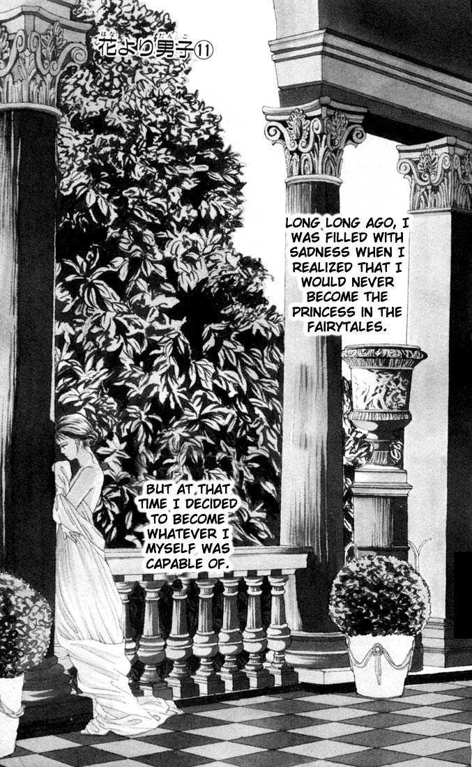 Hana Yori Dango 11 Page 2