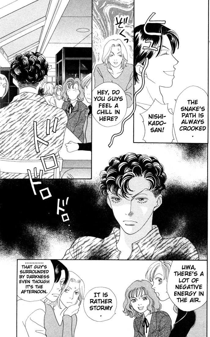 Hana Yori Dango 25 Page 4