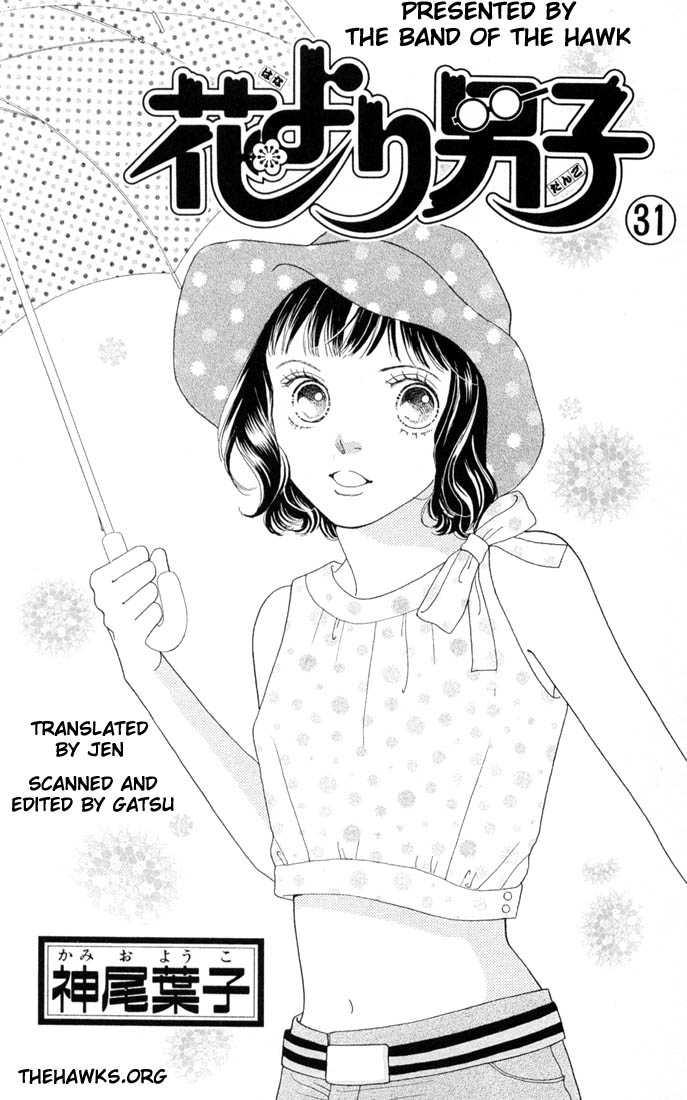Hana Yori Dango 31 Page 2