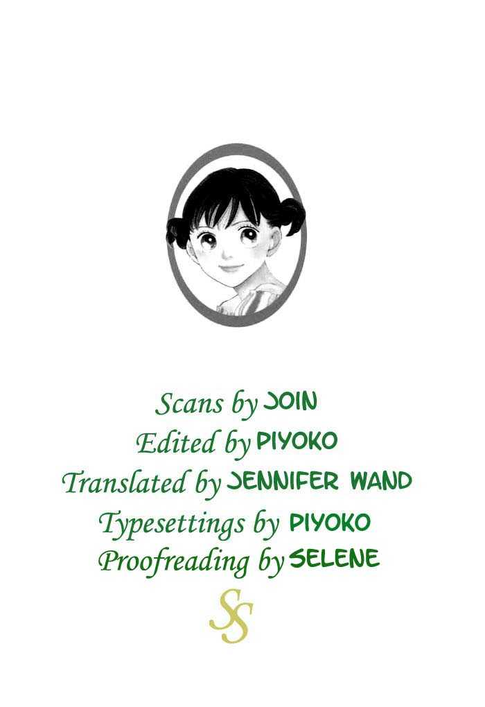 Hana Yori Dango 32 Page 2