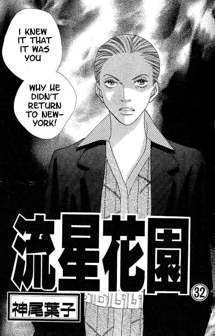 Hana Yori Dango 32 Page 3