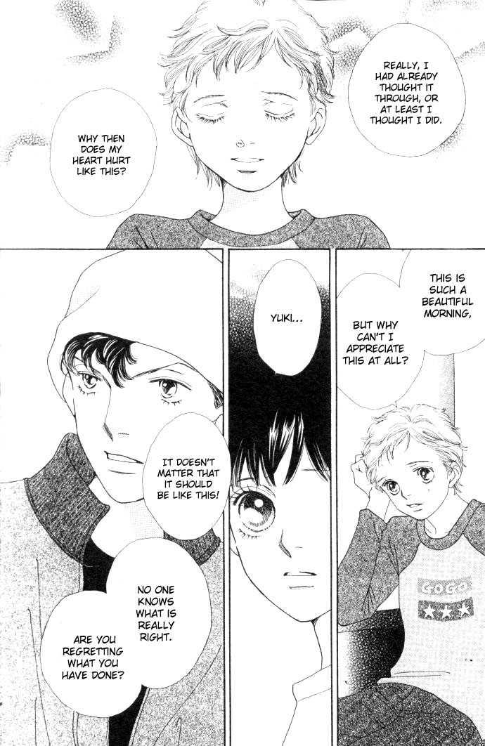 Hana Yori Dango 35 Page 4