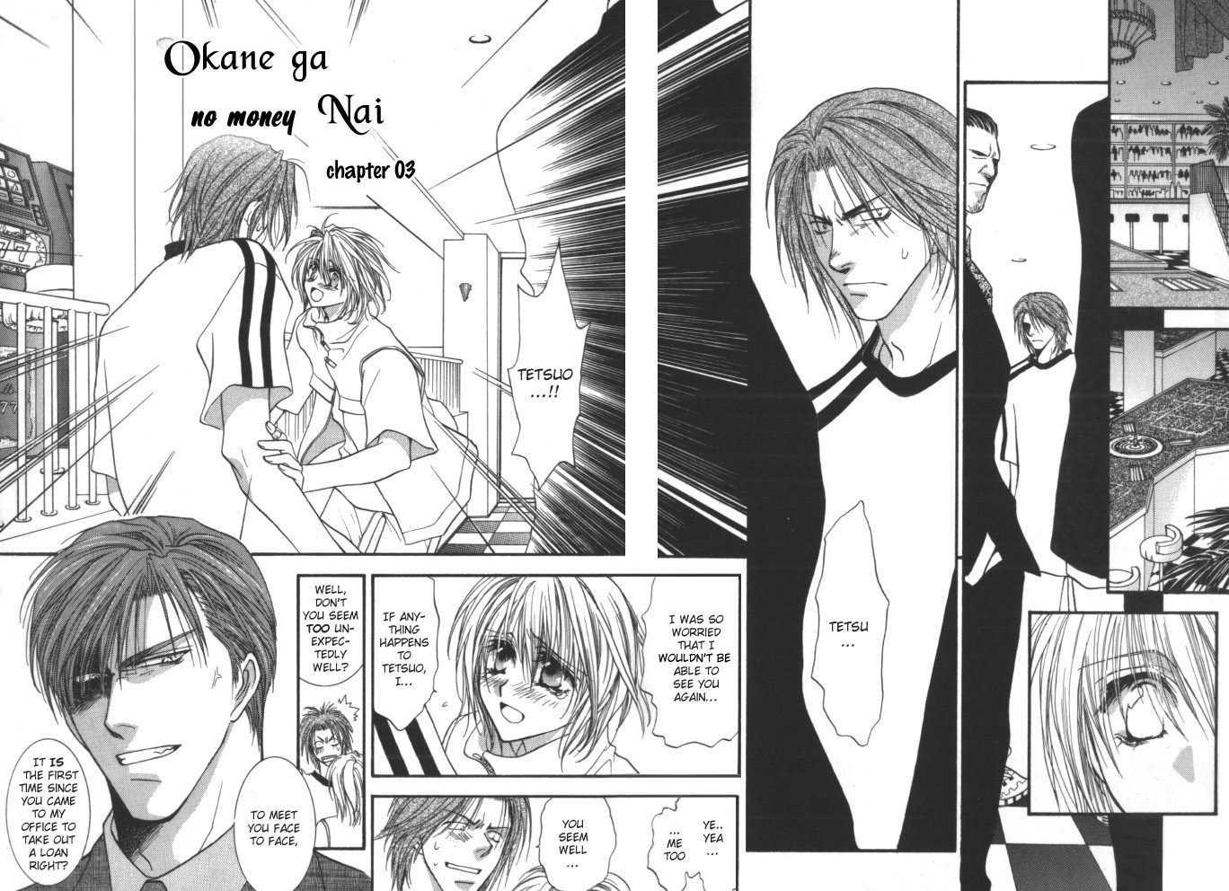 Okane Ga Nai 3 Page 3