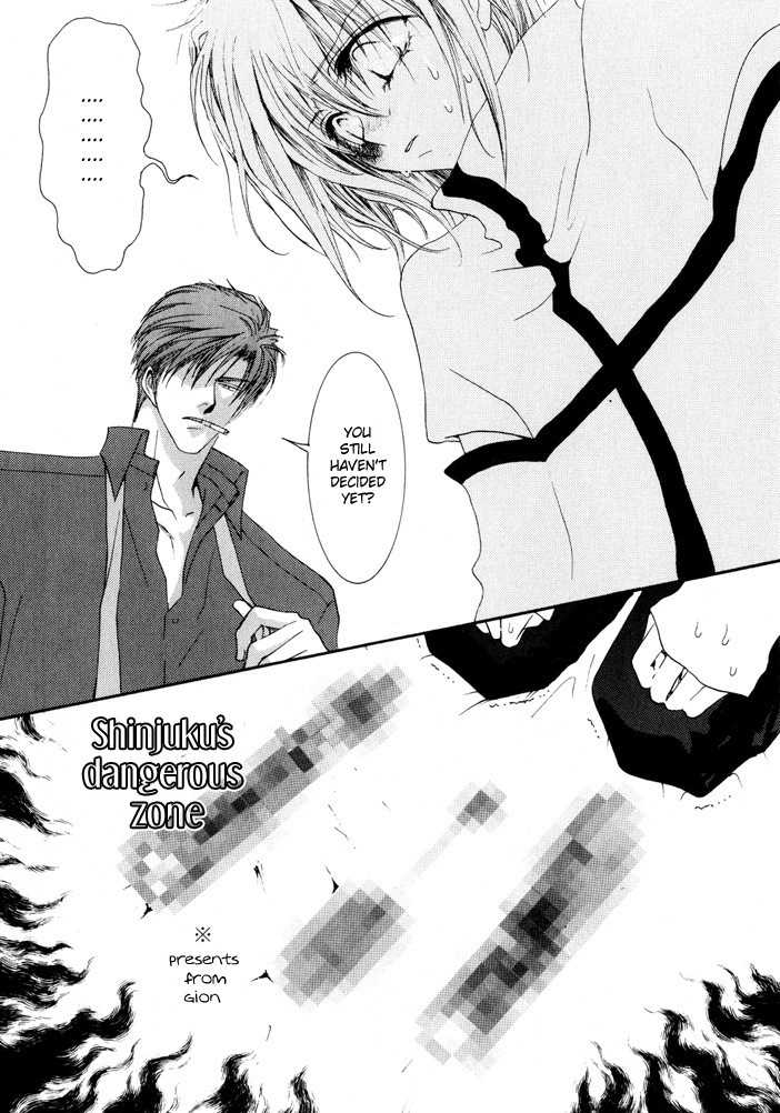 Okane Ga Nai 6 Page 1