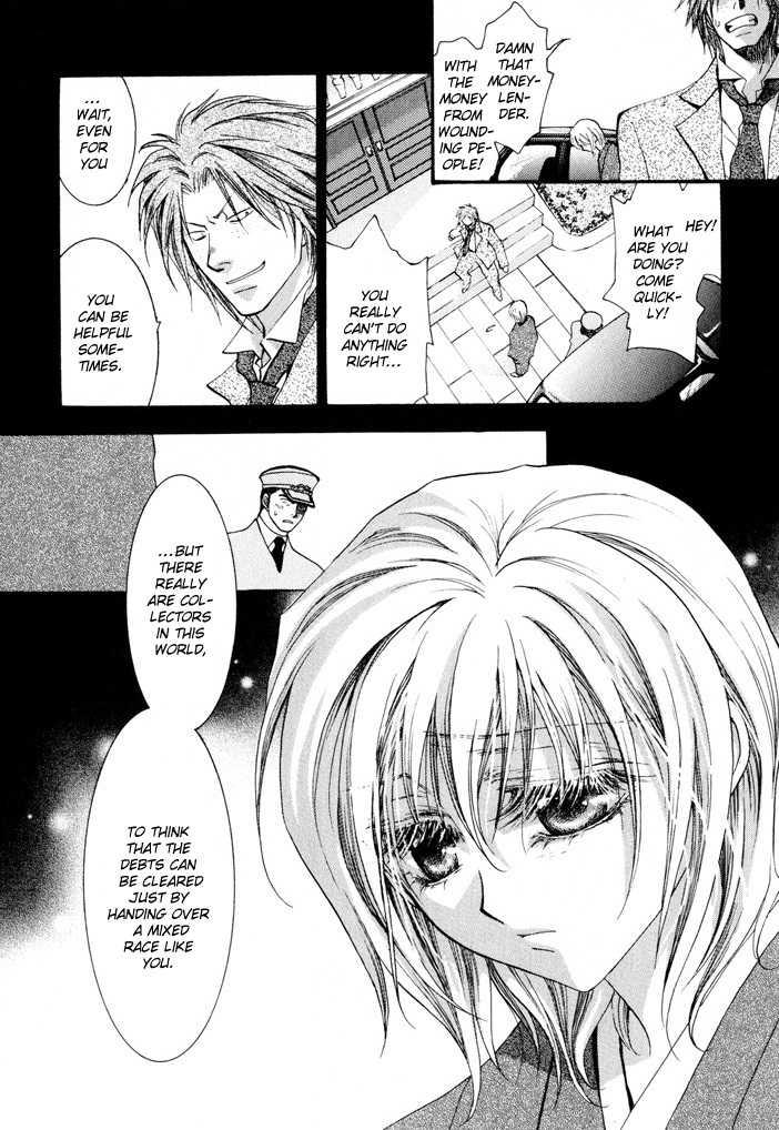 Okane Ga Nai 6.1 Page 4