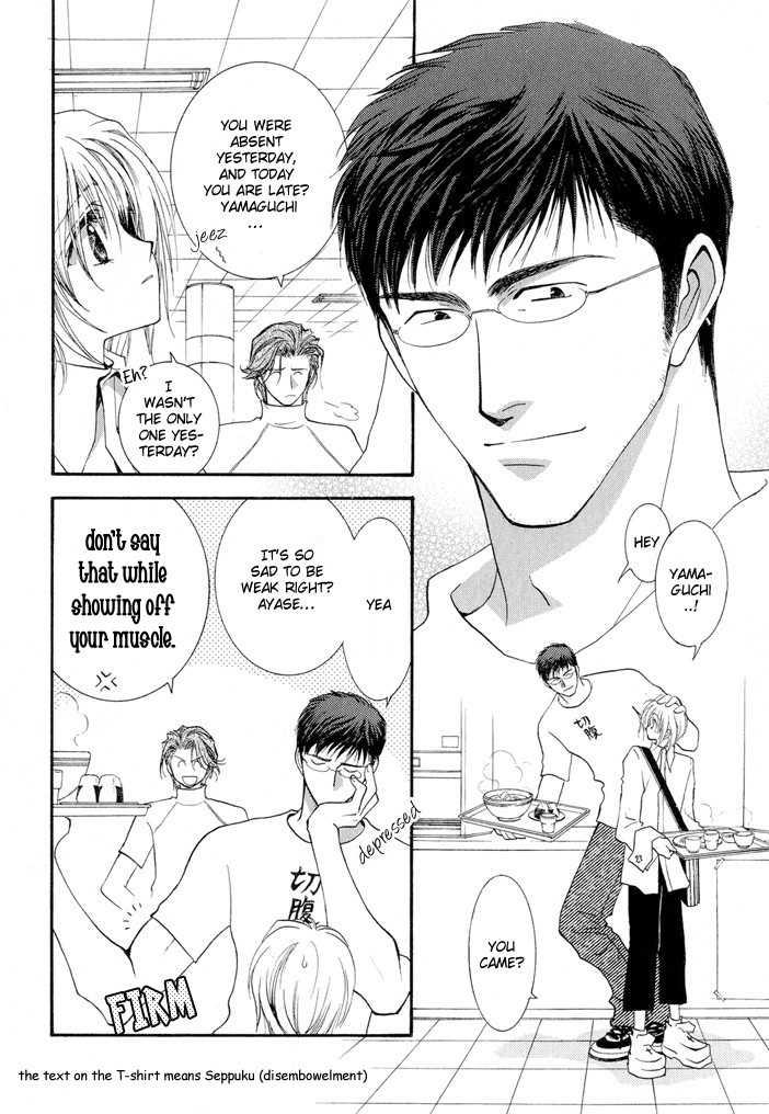 Okane Ga Nai 3 Page 4