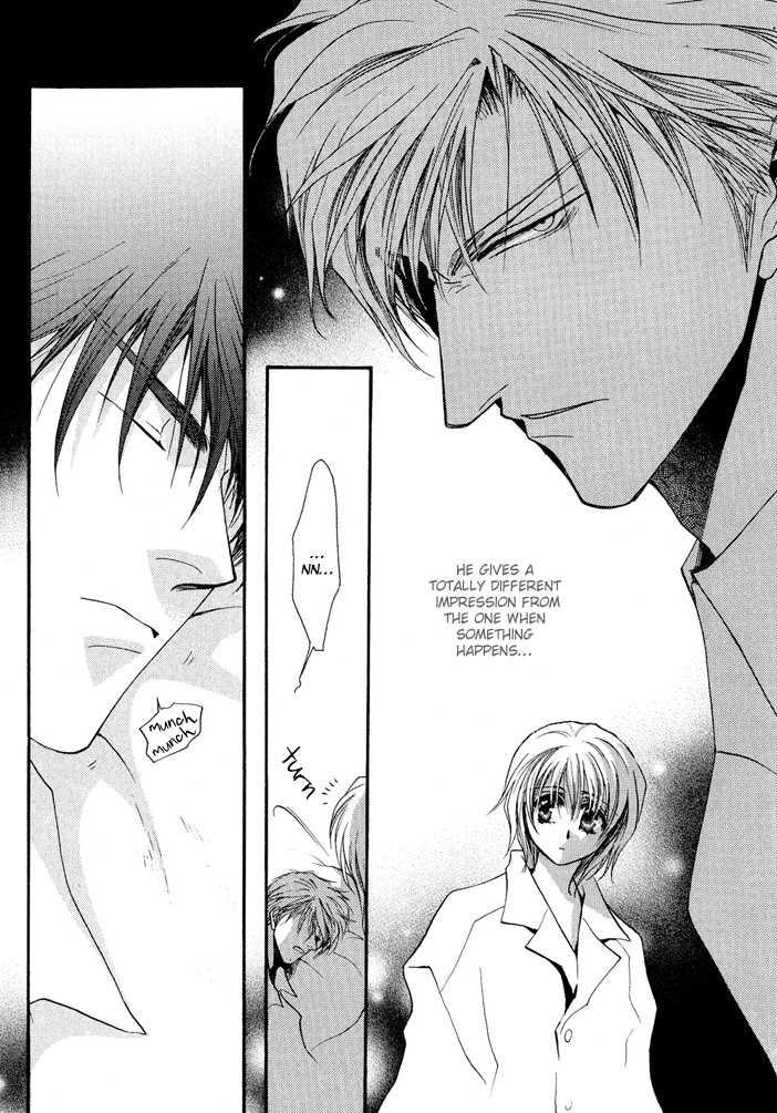 Okane Ga Nai 5 Page 3