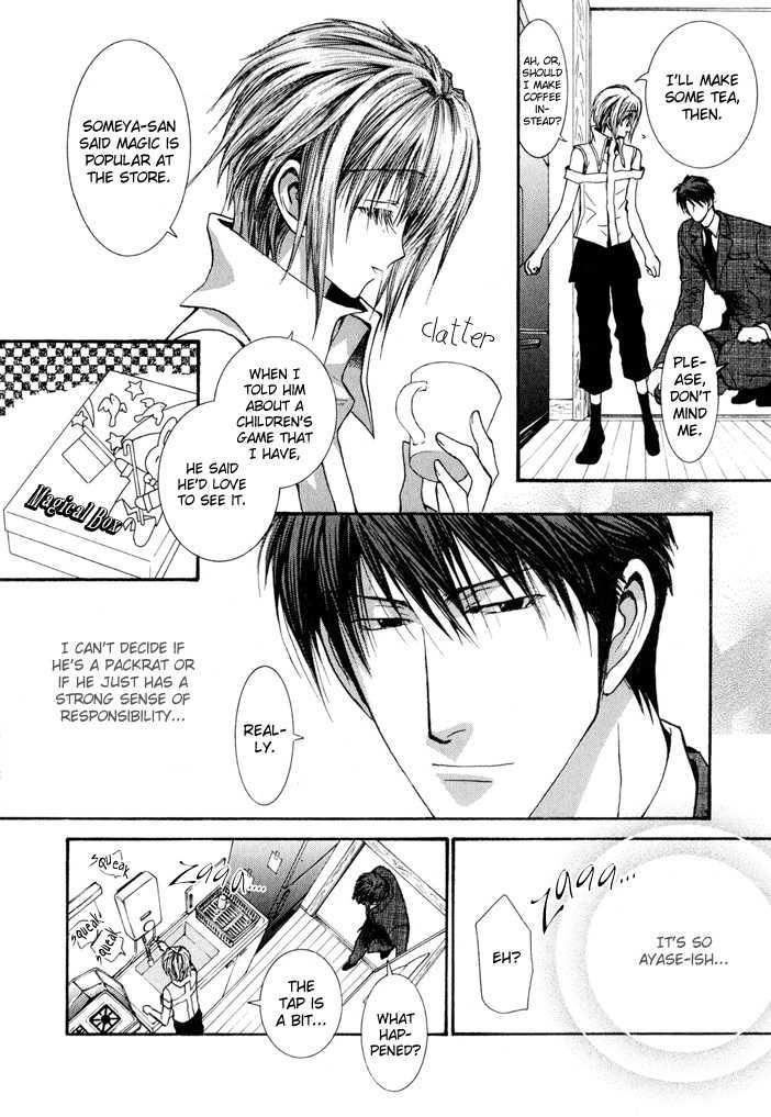 Okane Ga Nai 6 Page 2