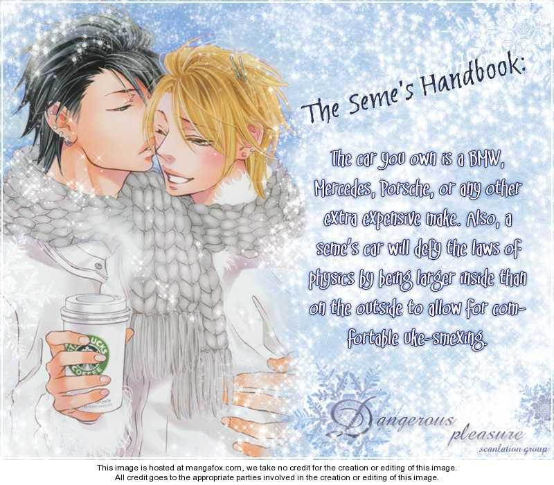 Okane Ga Nai 5 Page 1