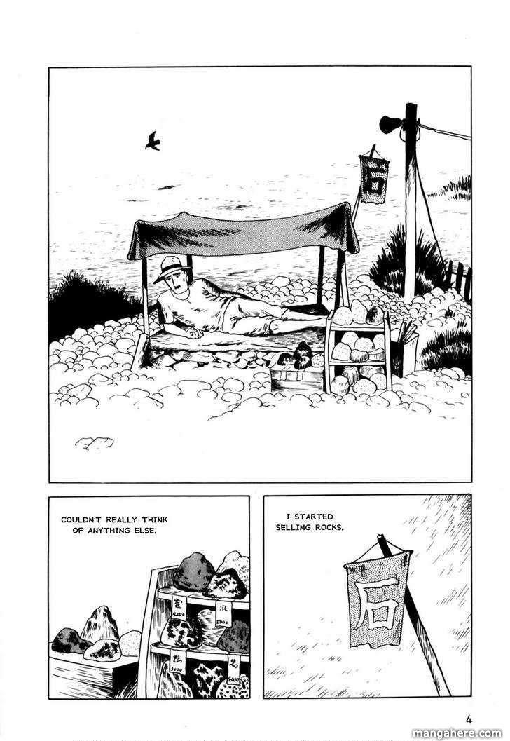 Munou No Hito 1 Page 3