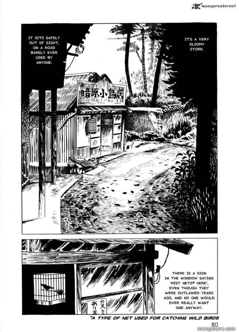 Munou No Hito 3 Page 2