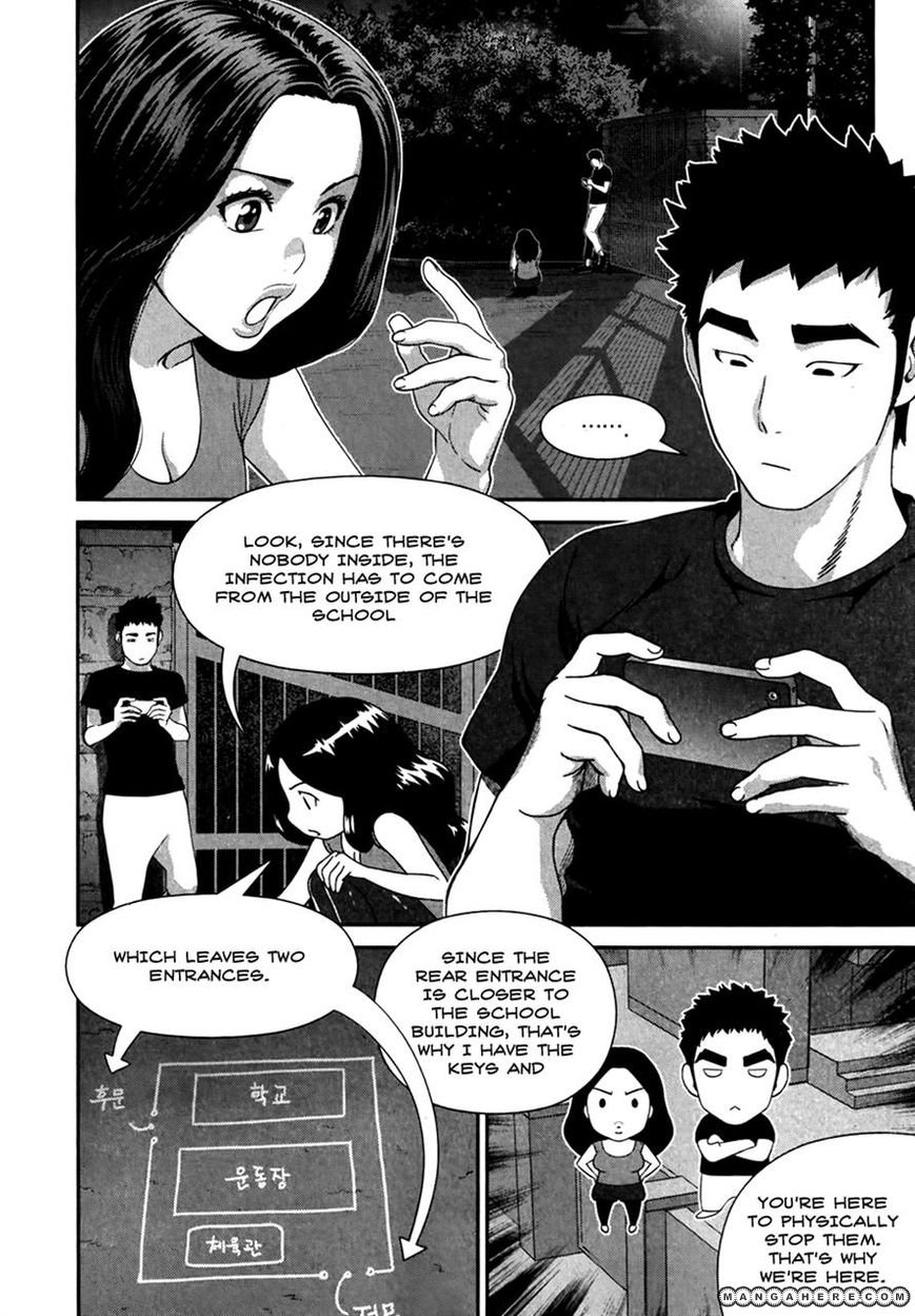 Xo Sisters 16 Page 2