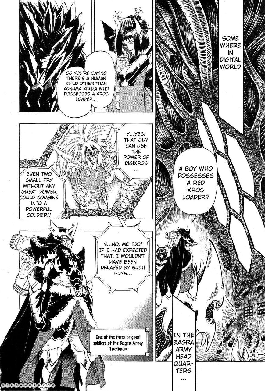 Digimon Cross Wars 2 Page 3
