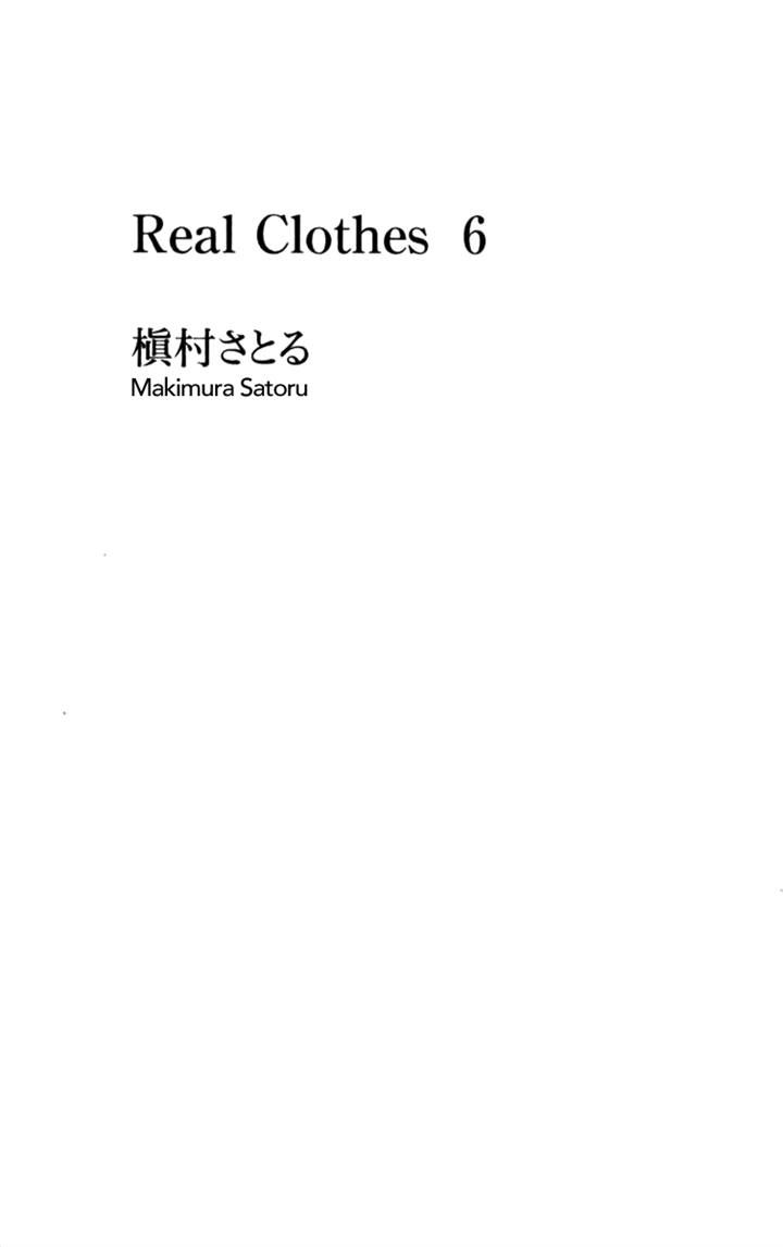 Real Clothes 38 Page 1