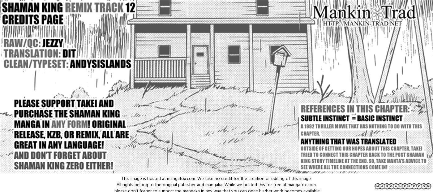 Shaman King: Remix Track 12 Page 1