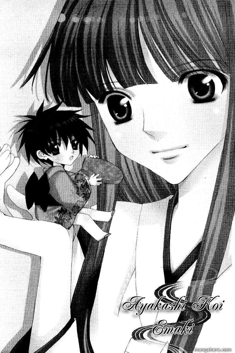 Ayakashi Koi Emaki 2 Page 2