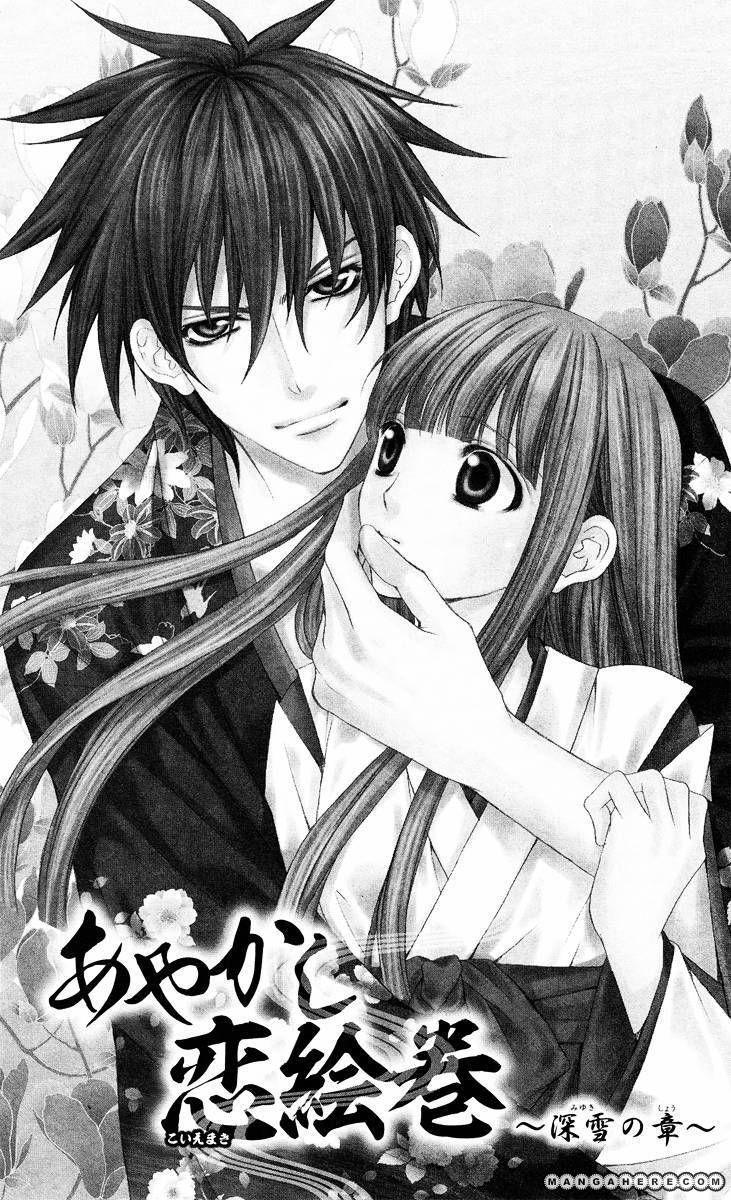 Ayakashi Koi Emaki 9 Page 1