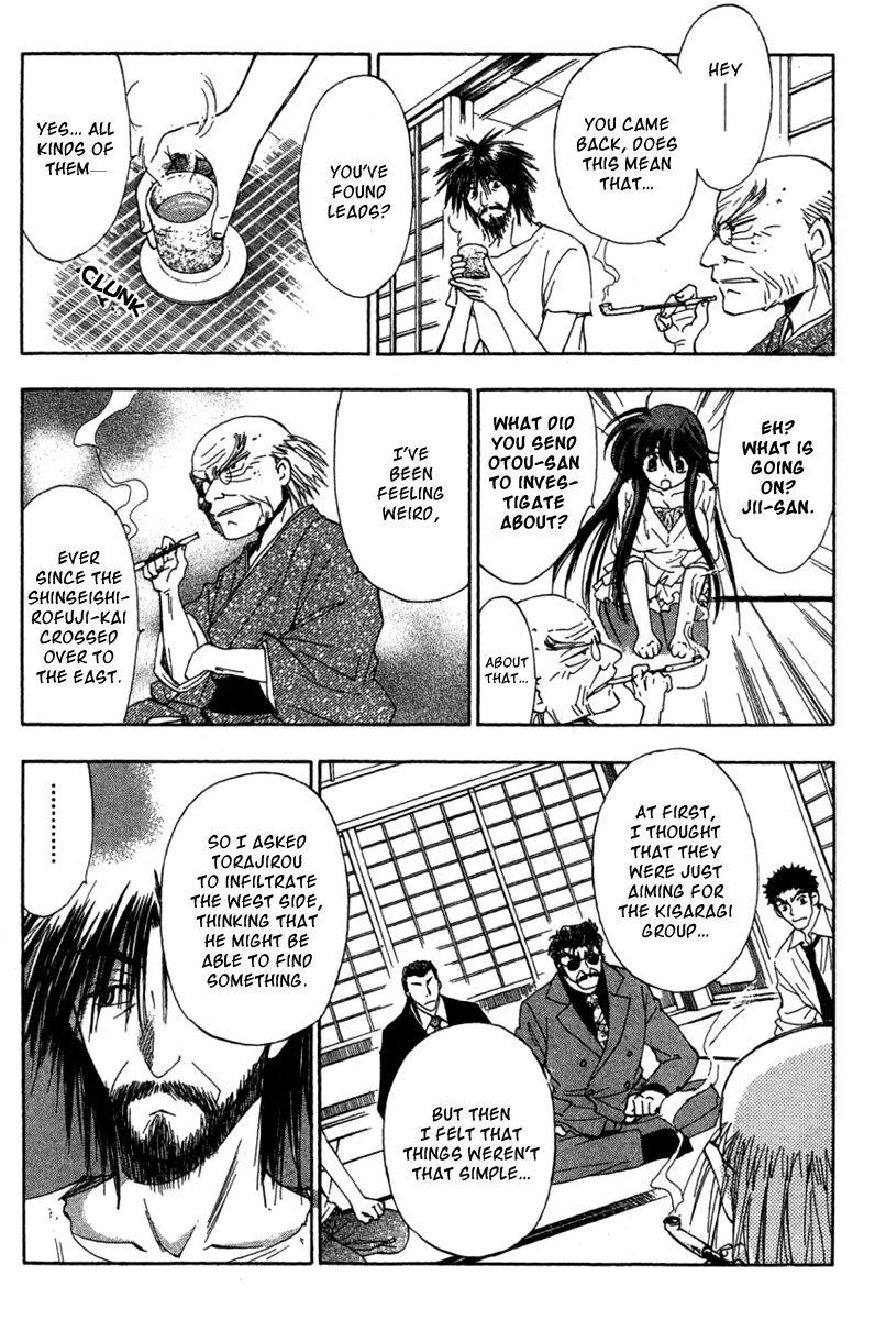 W Change 27 Page 4