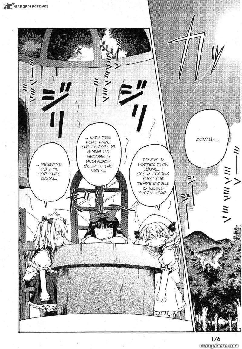 Touhou Sangetsusei Strange And Bright Nature Deity 2 Page 2