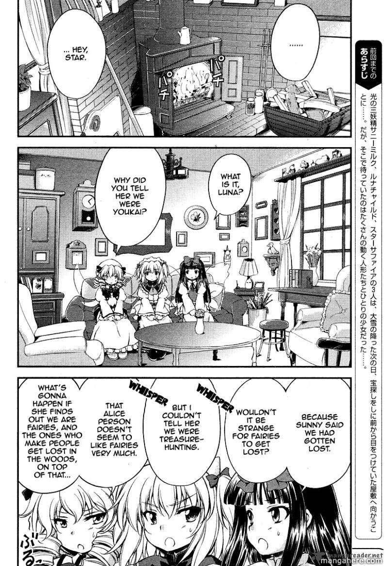 Touhou Sangetsusei Strange And Bright Nature Deity 6 Page 2