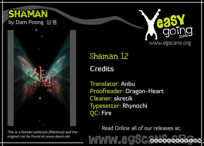 Shaman 12 Page 1