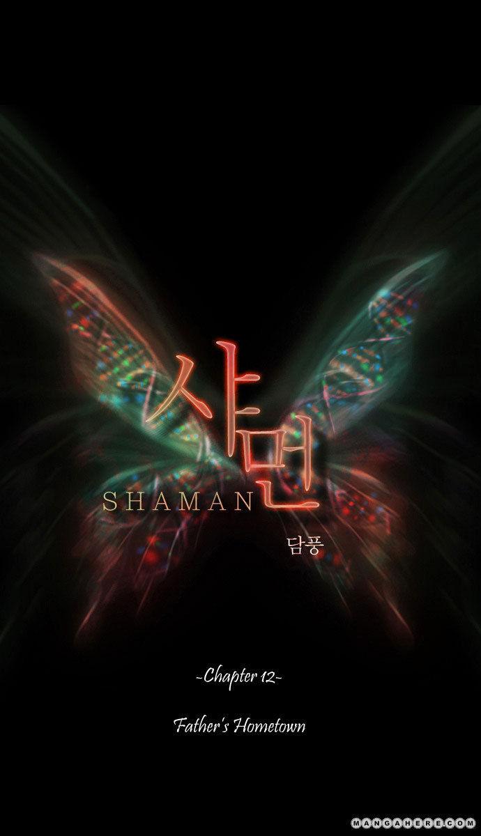 Shaman 12 Page 2