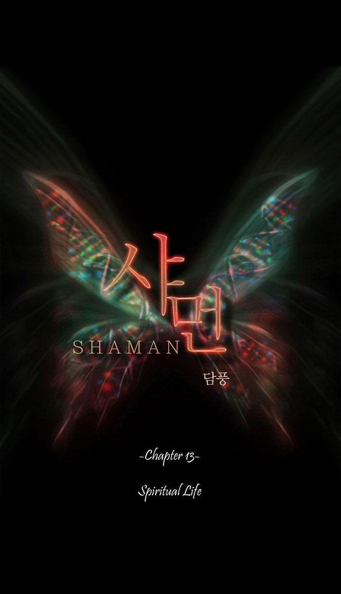 Shaman 13 Page 2