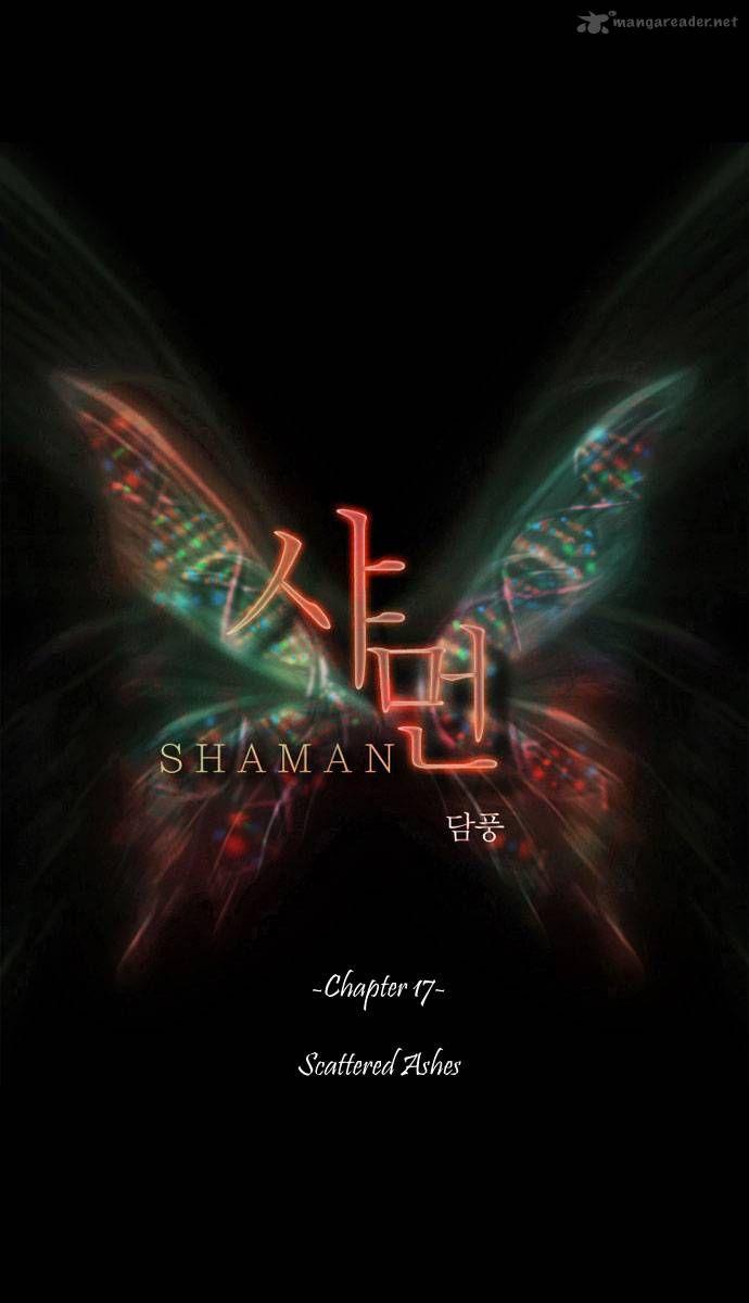 Shaman 17 Page 1