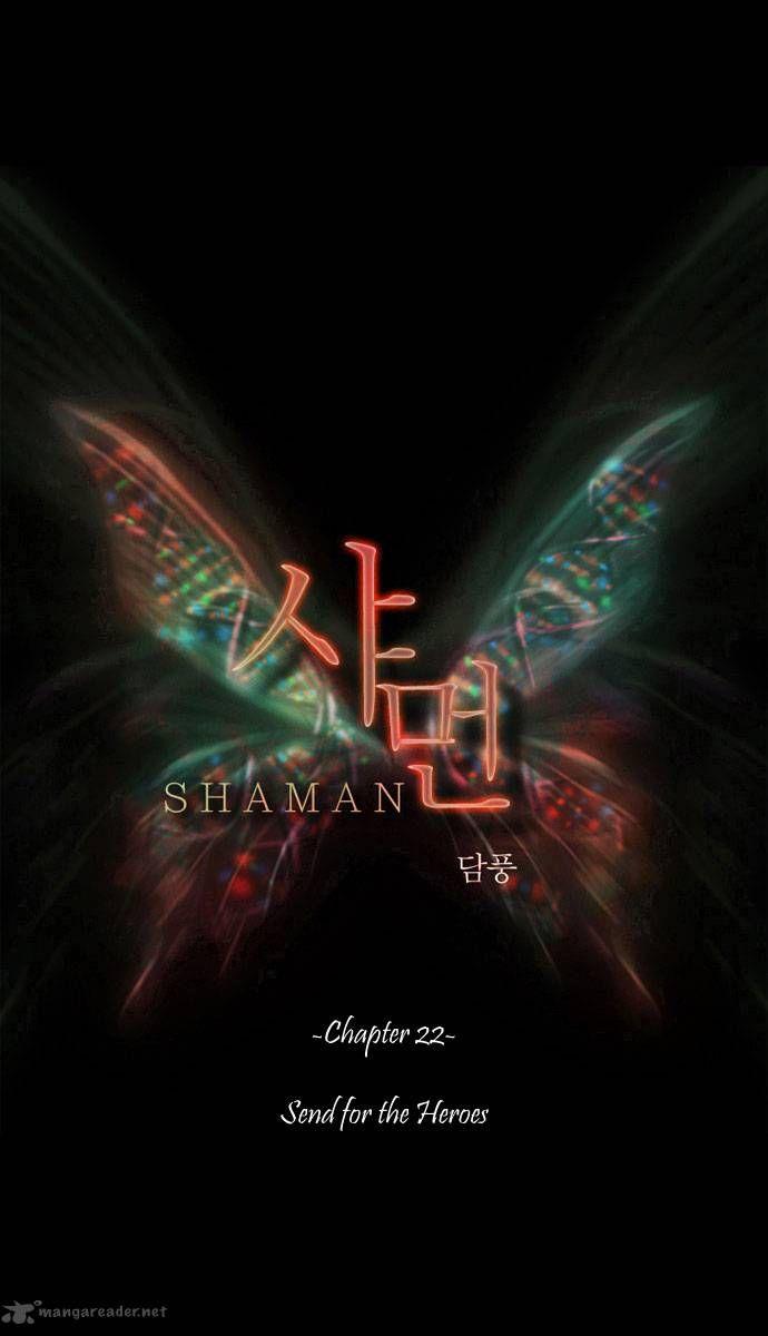 Shaman 22 Page 1