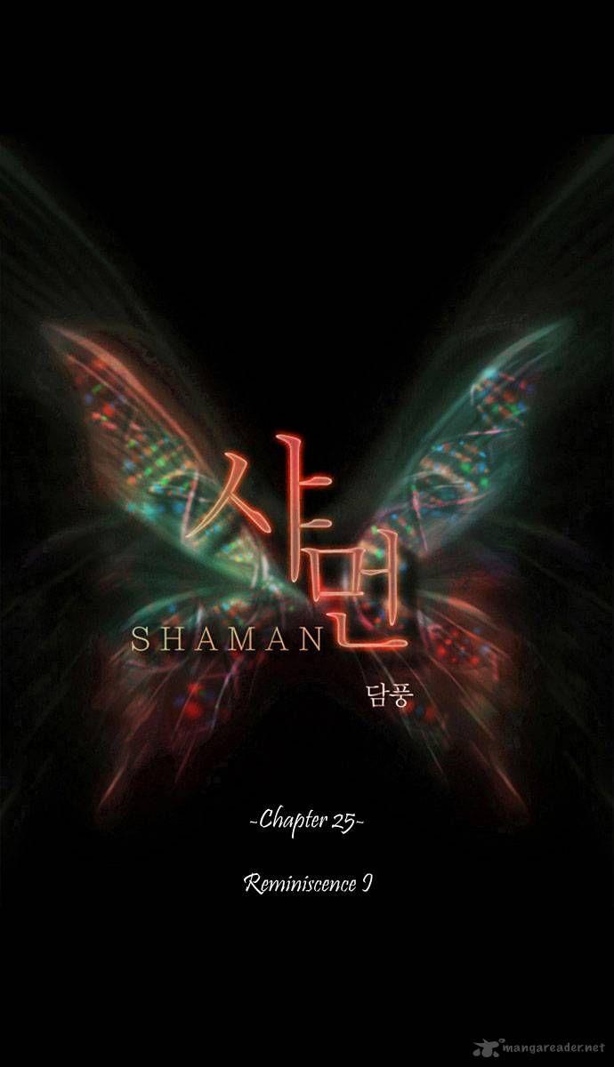 Shaman 25 Page 2