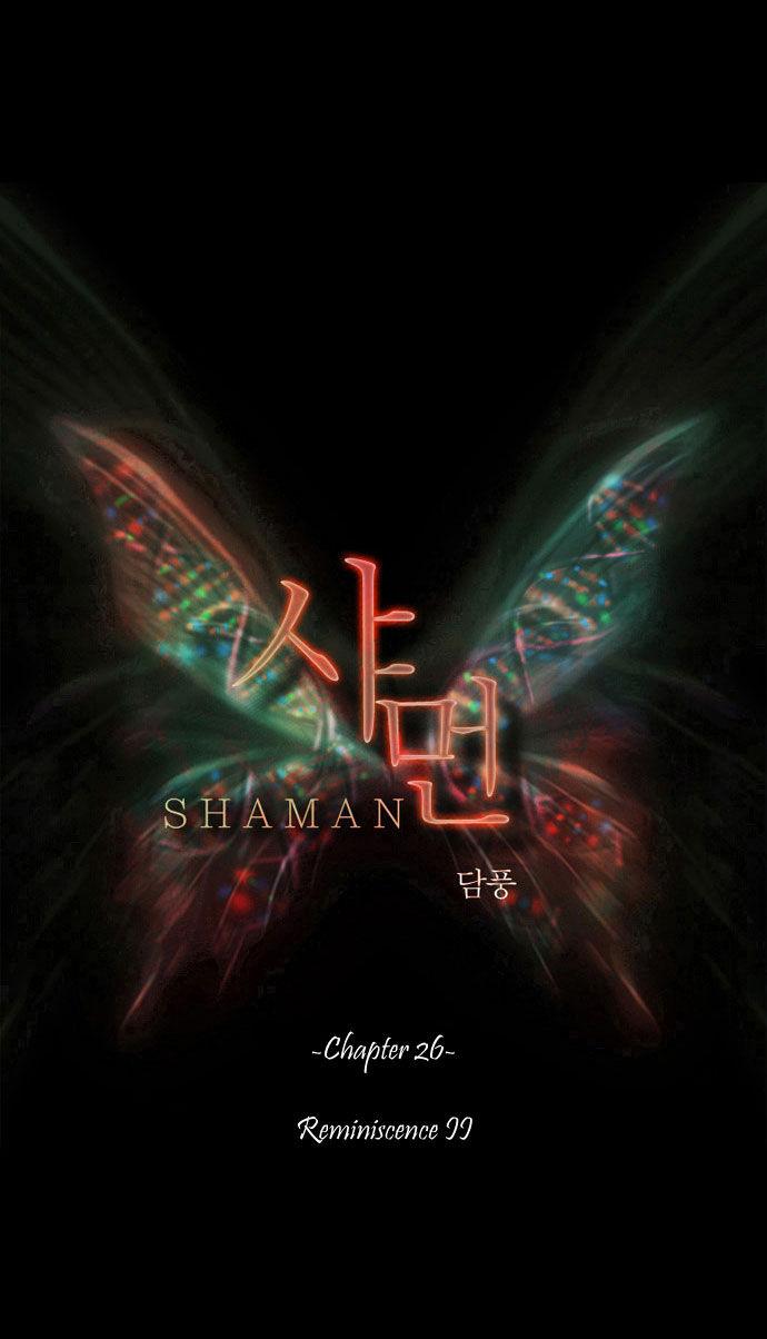 Shaman 26 Page 2