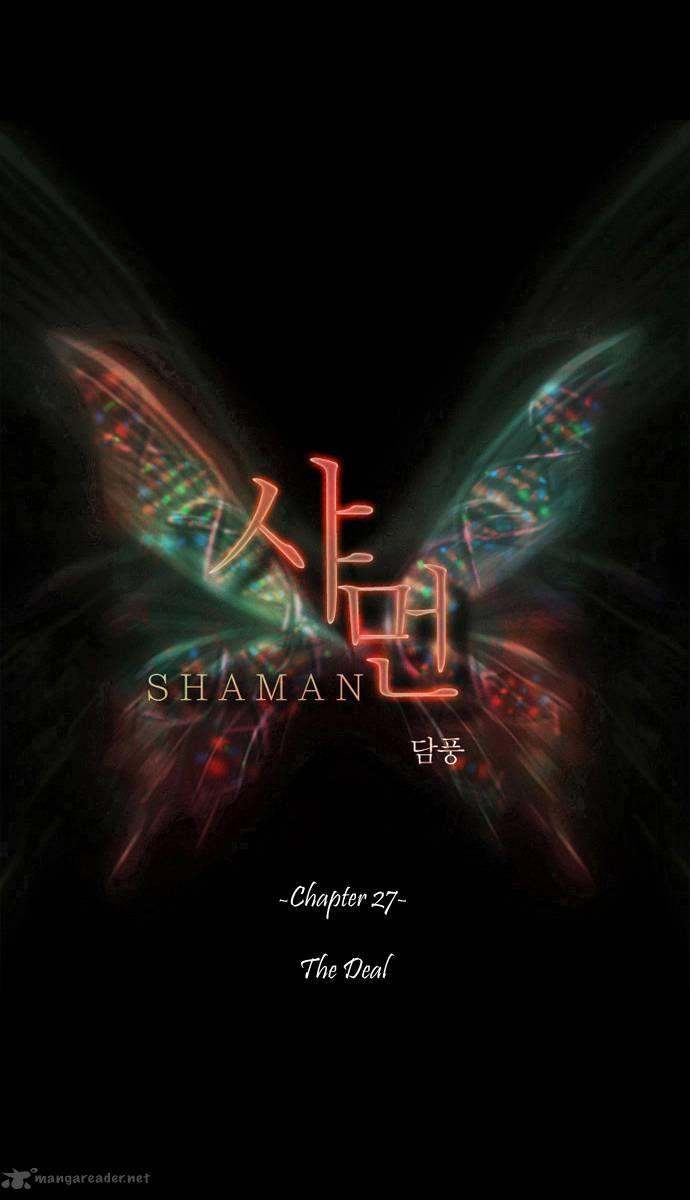 Shaman 27 Page 2