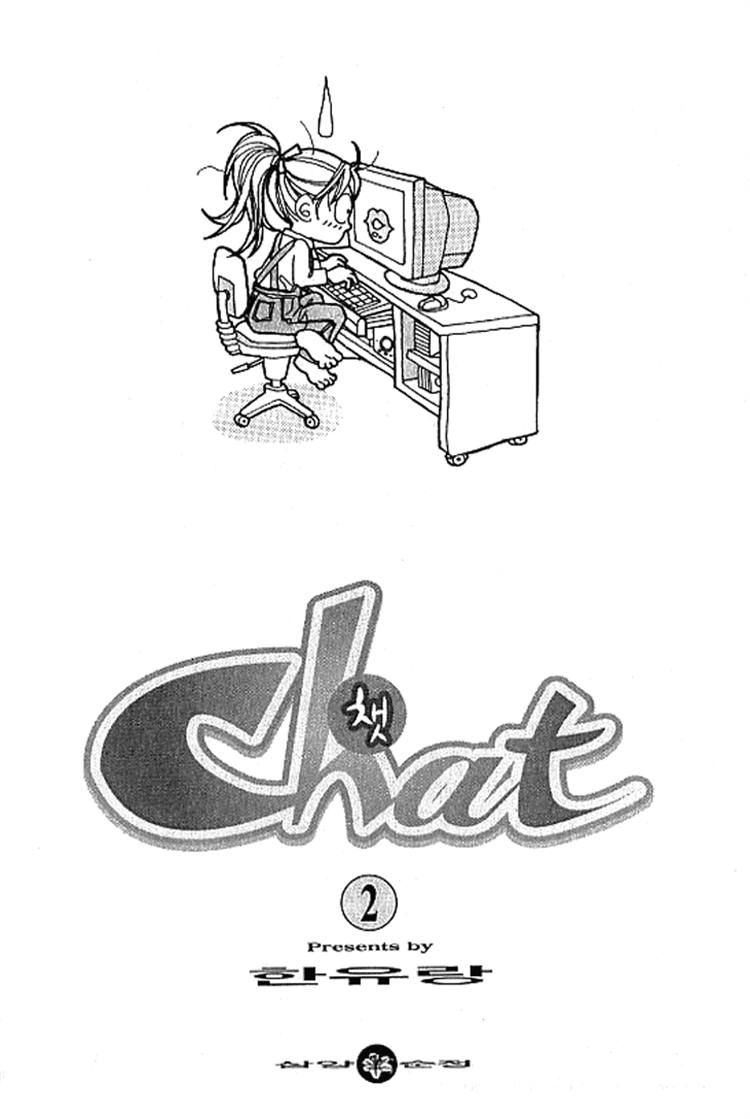 Chat 6 Page 1