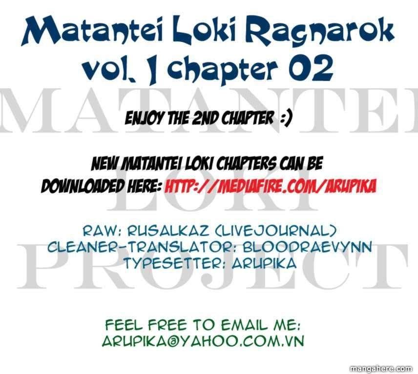 Matantei Loki Ragnarok 2 Page 1