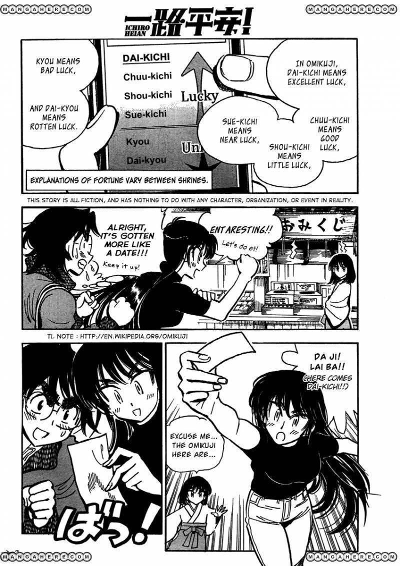 Ichiro Heian! 4 Page 2