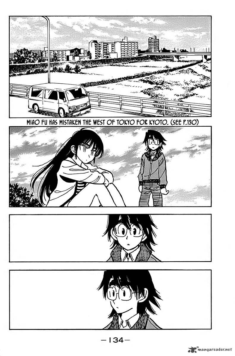 Ichiro Heian! 6 Page 2