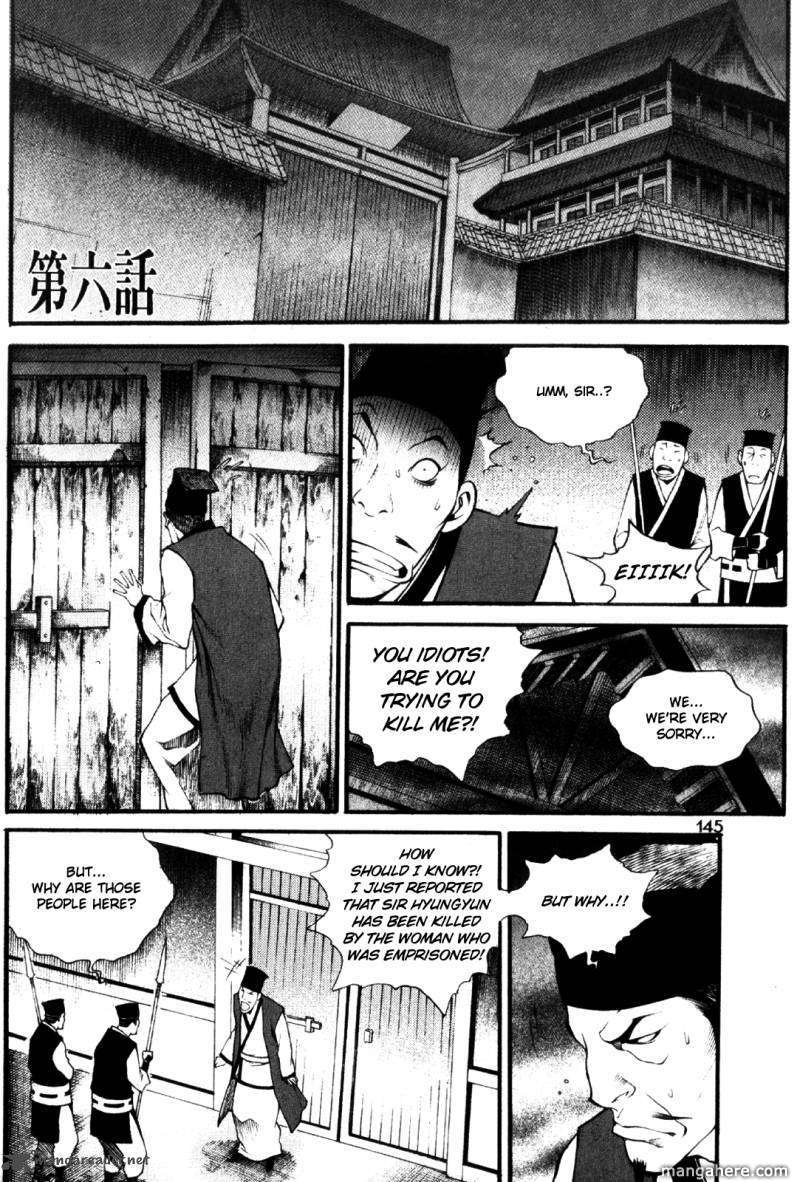 Gwi 6 Page 1