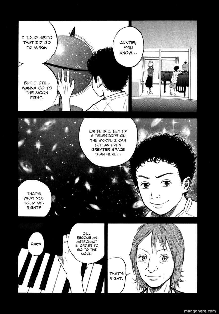 Uchuu Kyoudai 2 Page 3