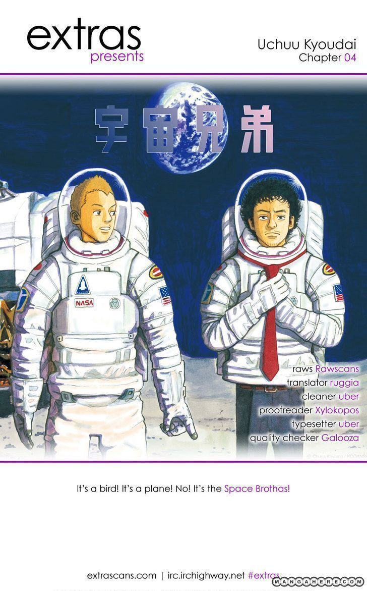 Uchuu Kyoudai 4 Page 1