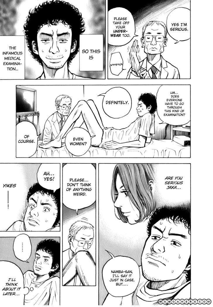Uchuu Kyoudai 4 Page 2