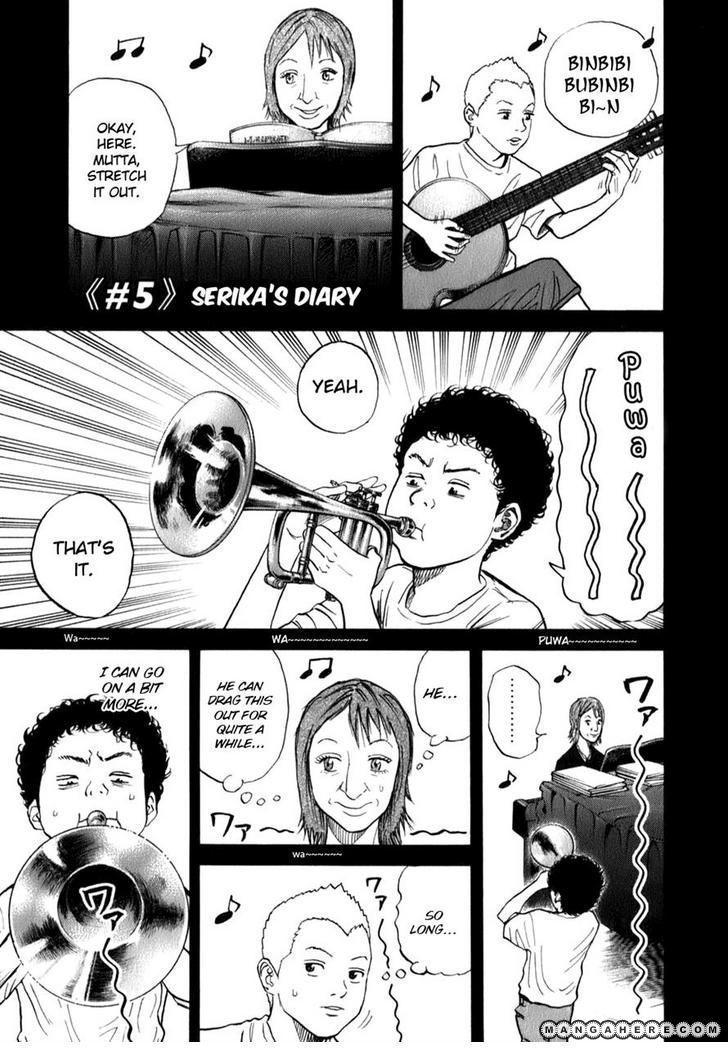 Uchuu Kyoudai 5 Page 1