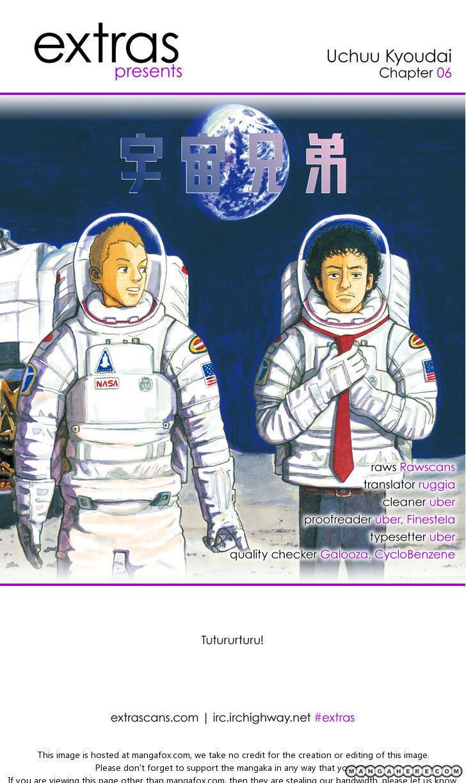 Uchuu Kyoudai 6 Page 1