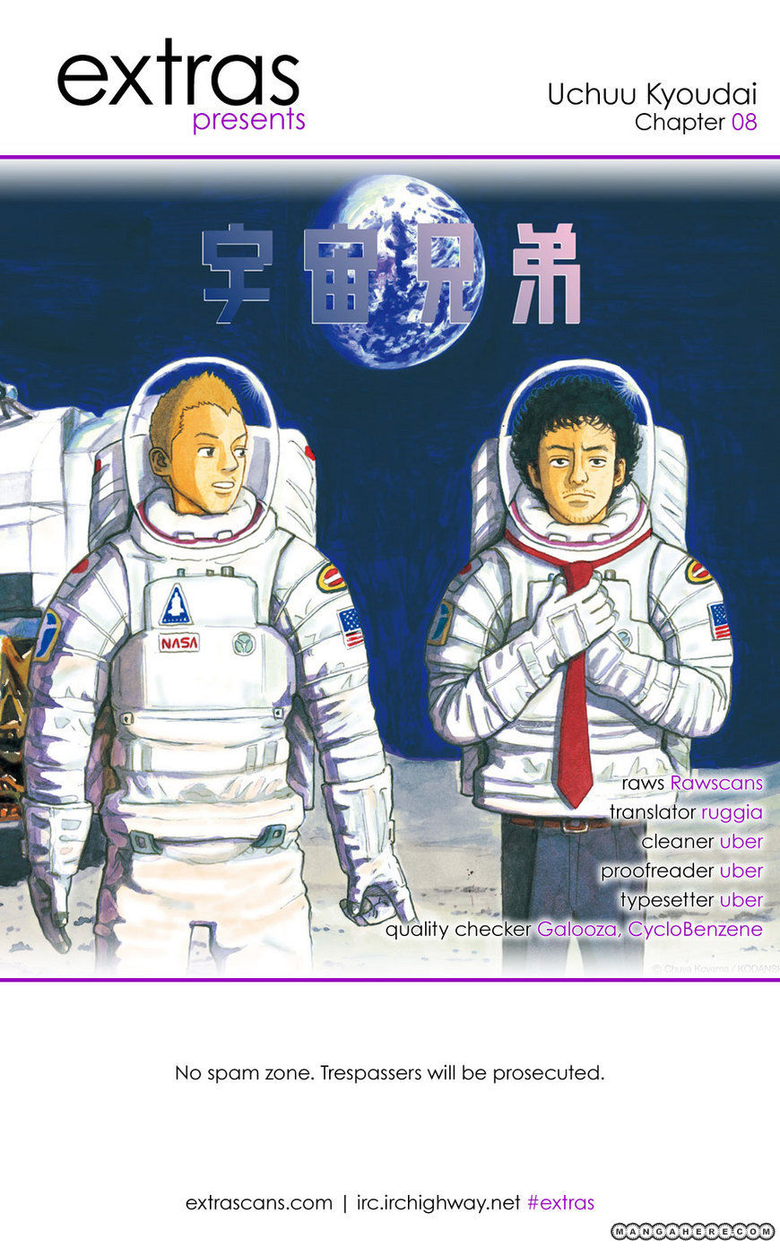 Uchuu Kyoudai 8 Page 1