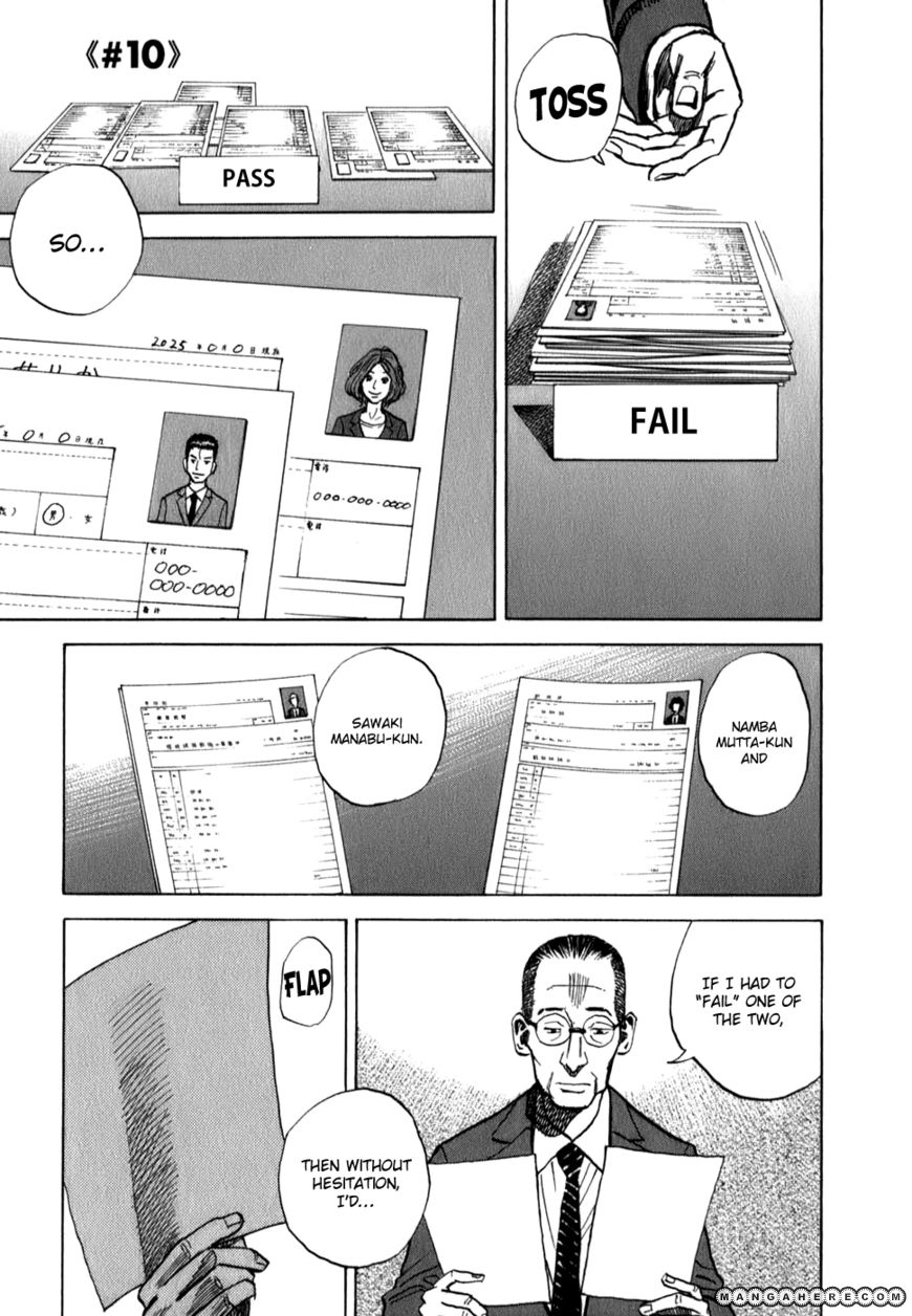 Uchuu Kyoudai 10 Page 1