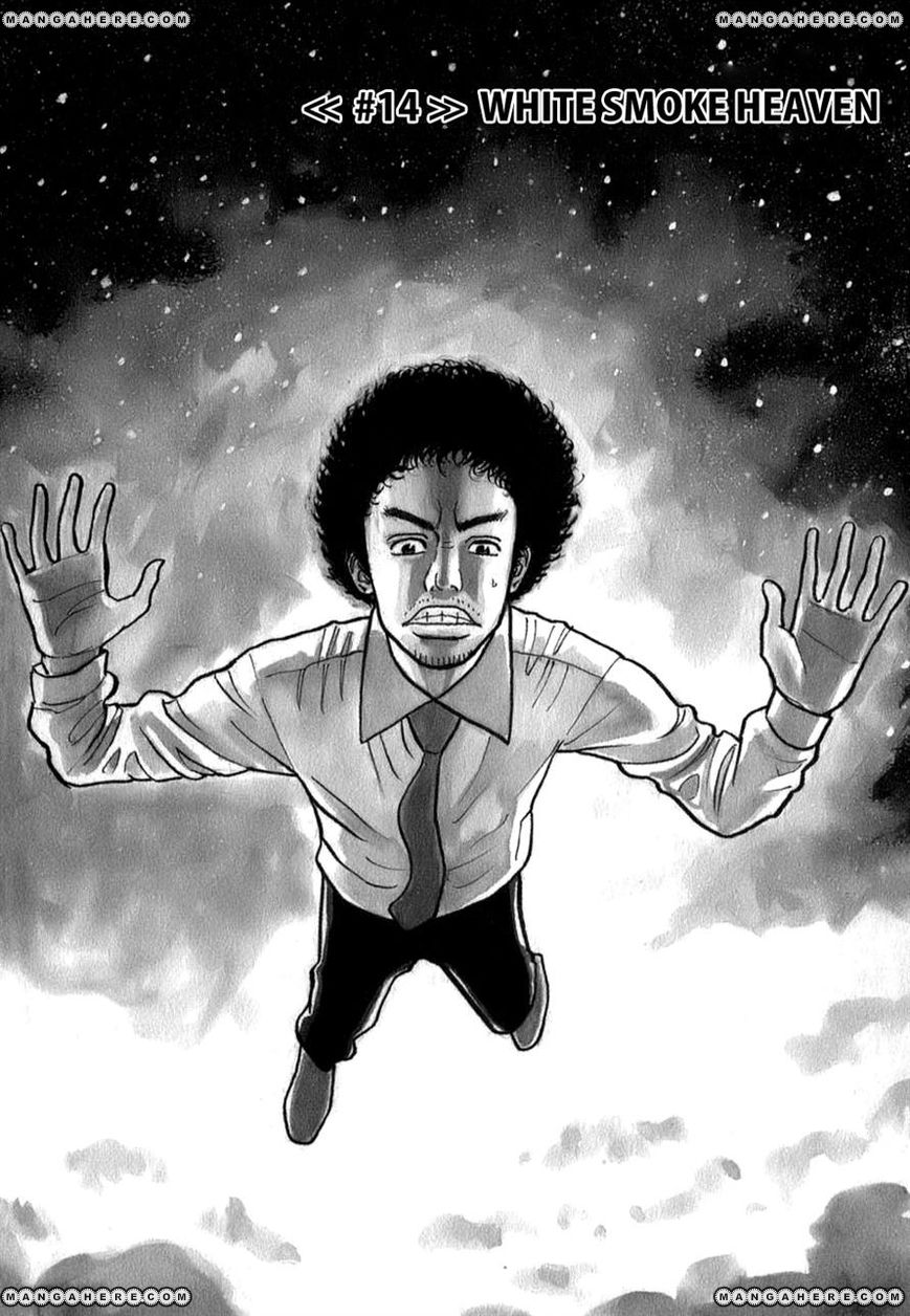 Uchuu Kyoudai 14 Page 2