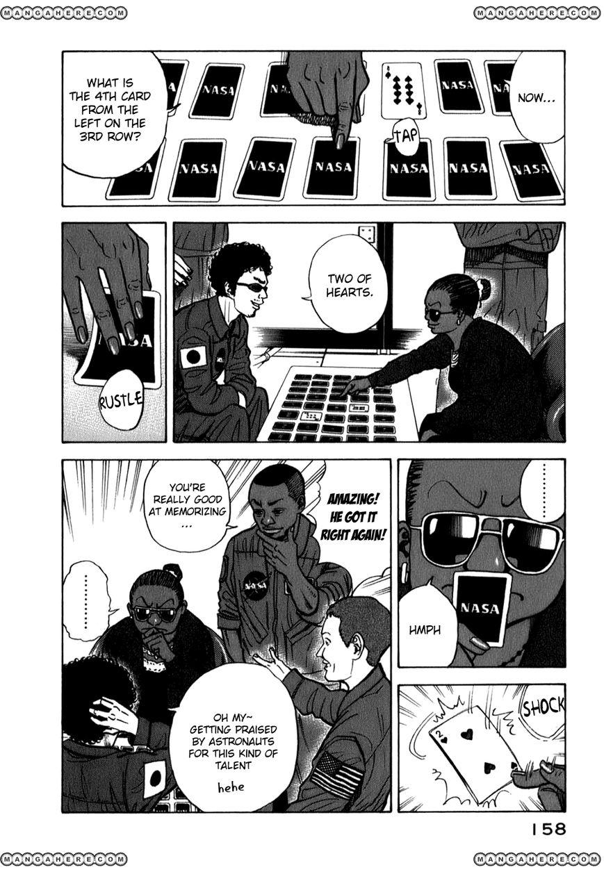 Uchuu Kyoudai 16 Page 2