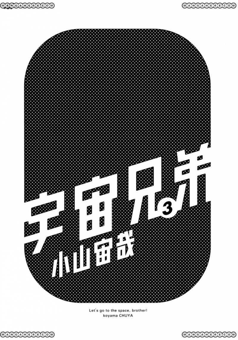 Uchuu Kyoudai 19 Page 2