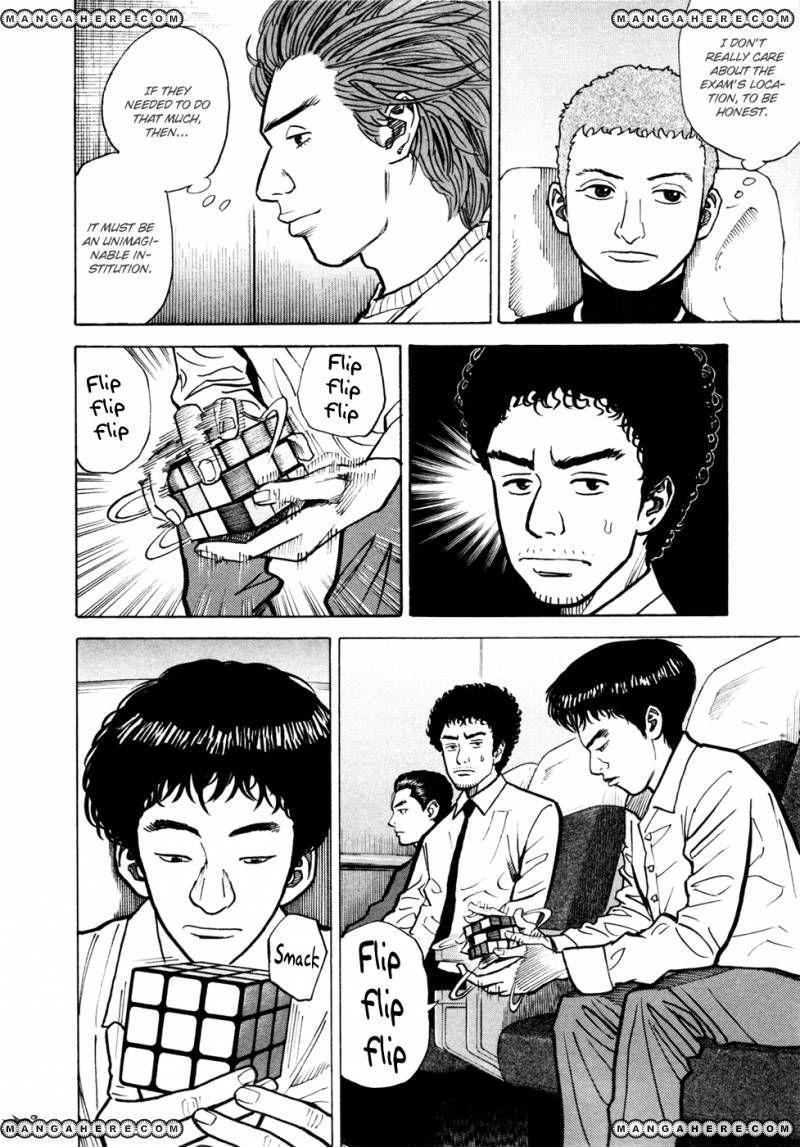 Uchuu Kyoudai 20 Page 4