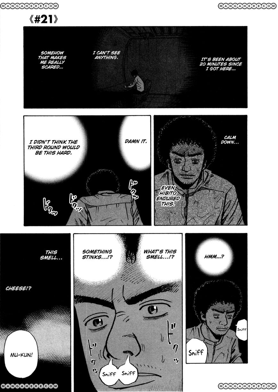 Uchuu Kyoudai 21 Page 1